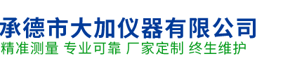 亚搏官网平台登录_亚搏体育官网登录|主頁欢迎您!!